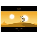 Star Wars Little Luke's Destiny Paper Giclee Print